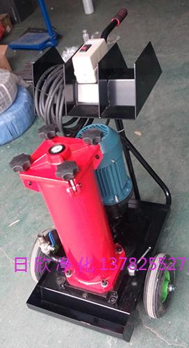 滤油机厂家齿轮油OF5S10V1K1B03CHYDAC滤油车净化设备国产化