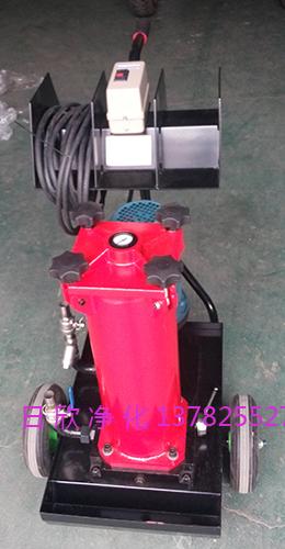 OF5L10P1S2B10DHYDAC滤油车替代齿轮油滤油机