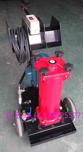 齿轮油日欣净化国产化OF5S10V6L3A05E贺德克滤油机滤油机厂家