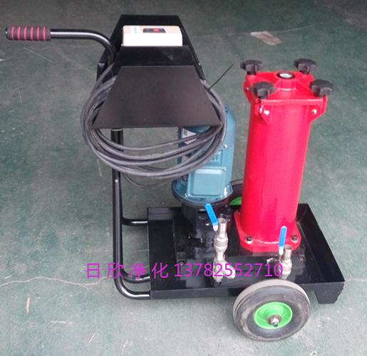 贺德克过滤机OF5L10P3K2B03C国产化净化设备抗磨液压油