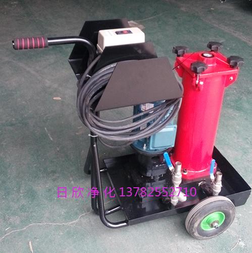 贺德克过滤机机油OF5N10P6N3B05E滤油机厂家替代滤油机厂家