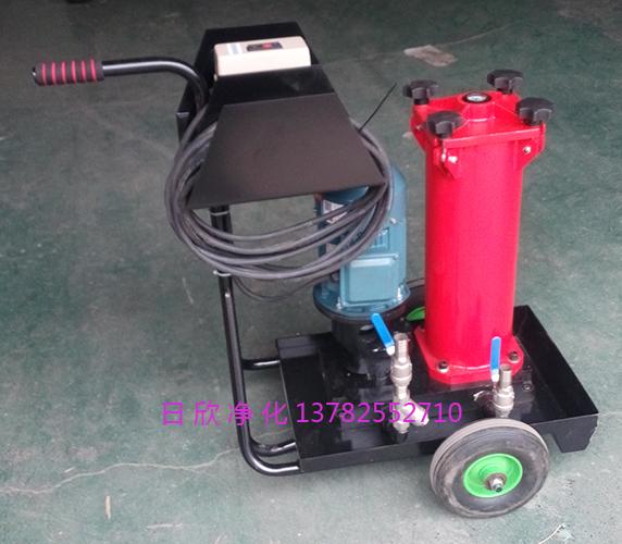 滤油机厂家国产化贺德克滤油机齿轮油OF5S10V6L3A05E日欣净化