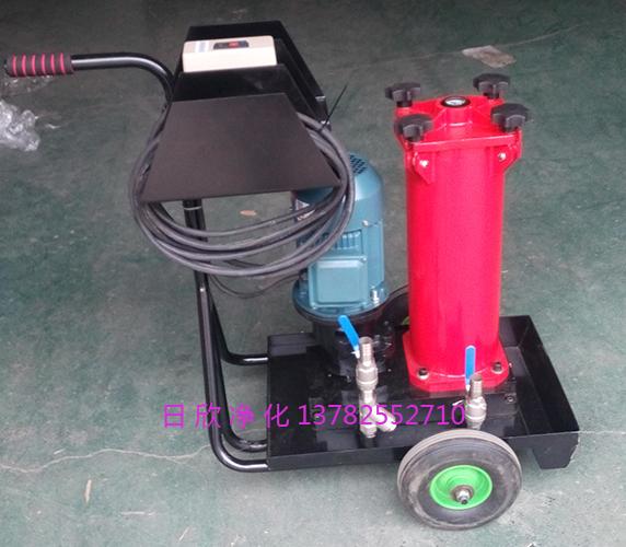 液压油过滤机国产化滤油机厂家OF5N10V3K1A40C