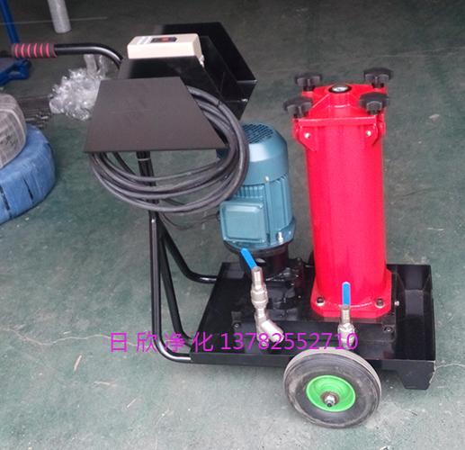 HYDAC滤油机润滑油日欣净化OF5S10V1U2A03B国产化