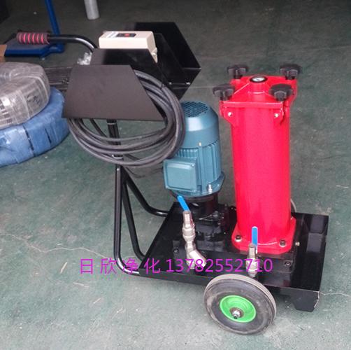 过滤器HYDAC净油机国产化OF5N10V6K3A20D汽轮机油