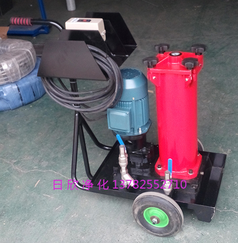 国产化滤芯OF5S10P3K1B40DHYDAC净油机抗磨液压油