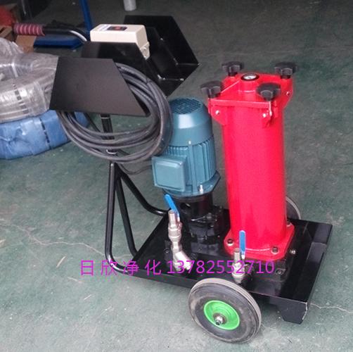 替代油过滤贺德克净油机工业齿轮油OF5M10P6X1A05E