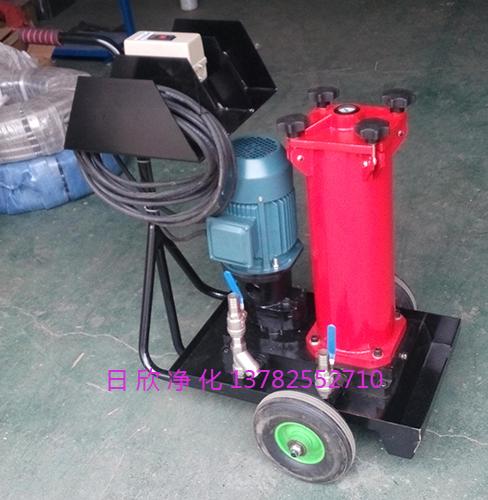 OF5S10P1K1P40E液压油国产化HYDAC过滤机滤油机