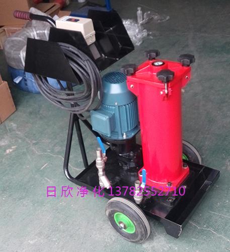 液压油过滤器OF5N10P3M1A05E国产化HYDAC过滤机
