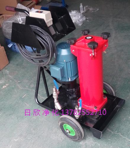 贺德克净油机国产化OF5S10V3U2P05E日欣净化汽轮机油