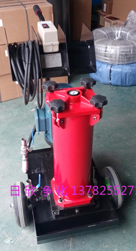 HYDAC滤油车滤油机液压油滤油机厂家替代OF5S10P3L3A05B