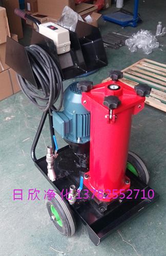 国产化HYDAC过滤机OF5M10V6U2B10E汽轮机油日欣净化