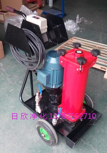 齿轮油滤油机厂家贺德克净油机国产化OF5L10P3N2B40C
