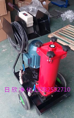 OF5S10P1D1B40E贺德克过滤机国产化机油