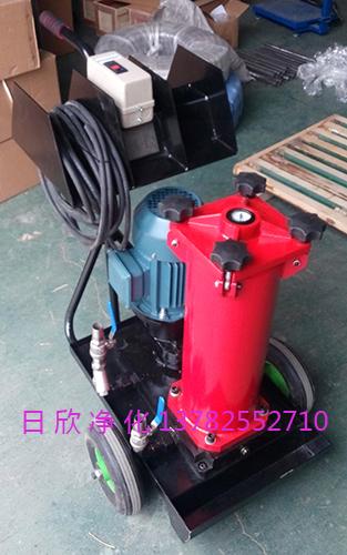 国产化润滑油OF5S10V1N2P05B过滤HYDAC净油机