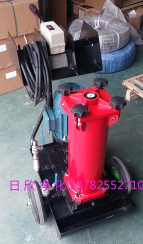 贺德克滤油车国产化汽轮机油滤油机厂家日欣净化OF5N10P3K3P05E