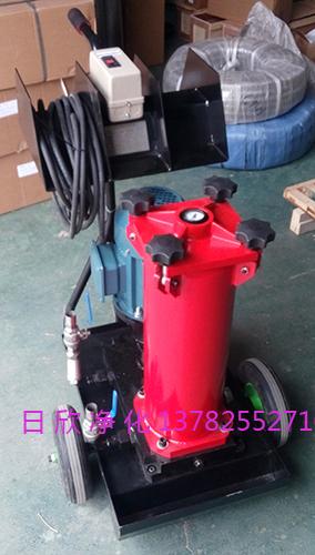 汽轮机油滤油机OF5L10V3N2B05C替代HYDAC滤油车