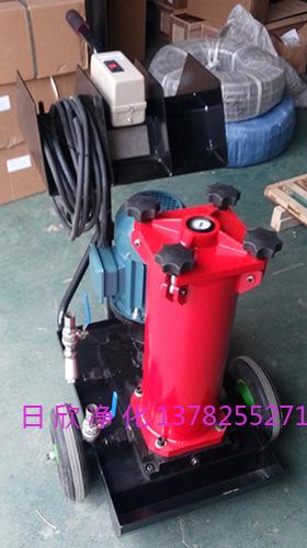 OF5F10V6U2B10B替代滤油机厂家HYDAC滤油车净化设备润滑油
