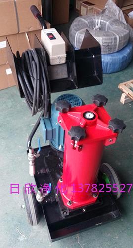 替代OF5F10P3D3A10C齿轮油HYDAC滤油车滤油机厂家