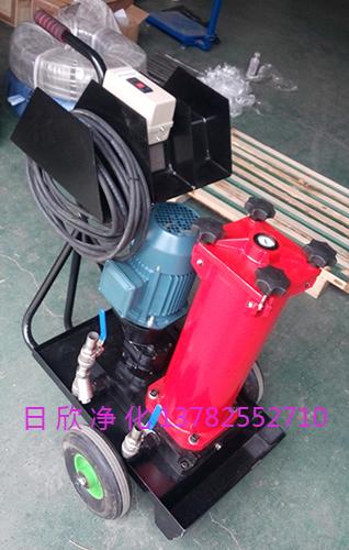 国产化HYDAC滤油车滤芯OF5F10P6K2A10E机油