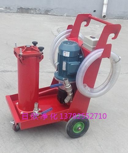 滤油机厂家国产化日欣净化贺德克滤油车OFU10V2N2B10B汽轮机油