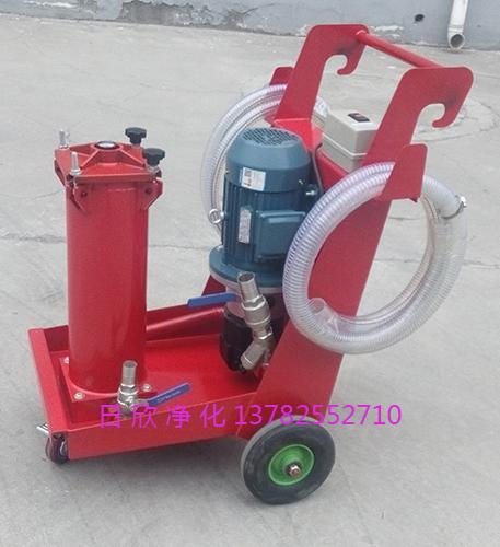 国产化HYDAC滤油车过滤OFU10P2N2B05B液压油