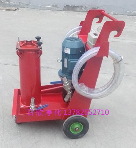 工业齿轮油净化贺德克滤油机国产化OFU10V1N2B05B
