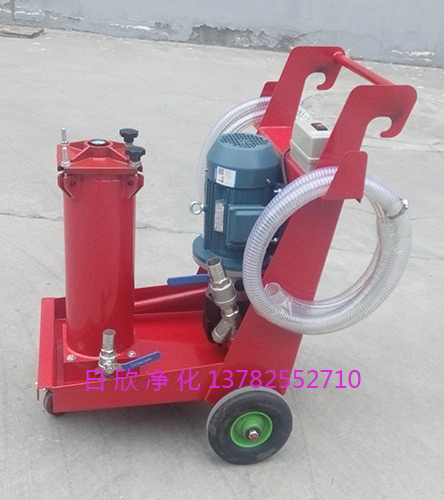 滤芯厂家OFU10V1N2B03B替代贺德克滤油机液压油