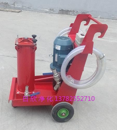 OFU10P1N2B03B润滑油国产化滤芯厂家HYDAC净油机