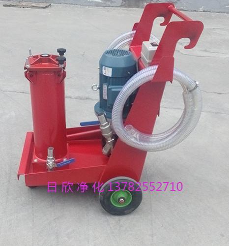 贺德克过滤机汽轮机油OFU10P1N2B20B滤油机厂家替代