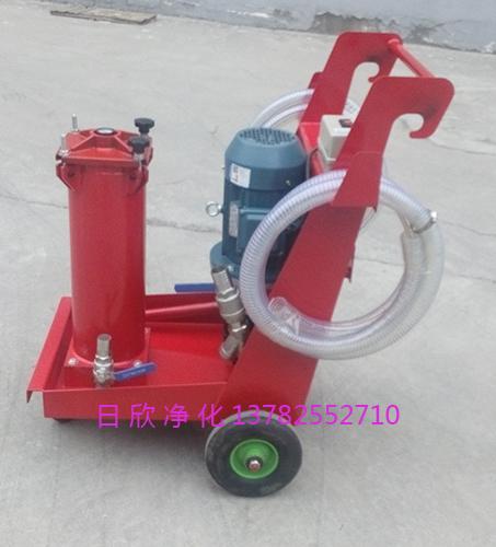 工业齿轮油滤油机厂家OFU10V1N2B03B国产化贺德克净油机