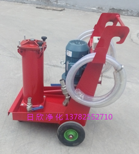 齿轮油OFU10P1N2B03B国产化滤油机HYDAC滤油车