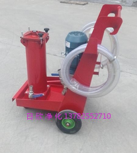 净化国产化OFU10P1N3B05B润滑油HYDAC过滤机