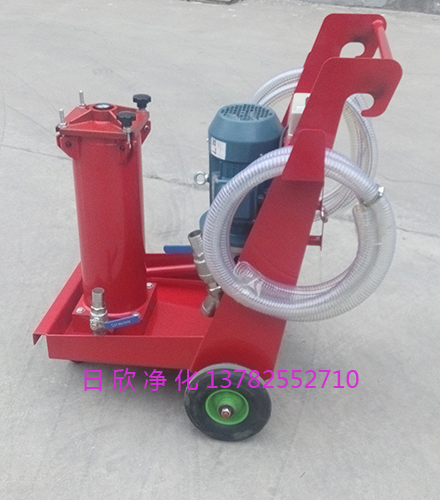 过滤滤油机厂家替代OFU10P2N2B05B齿轮油HYDAC过滤机