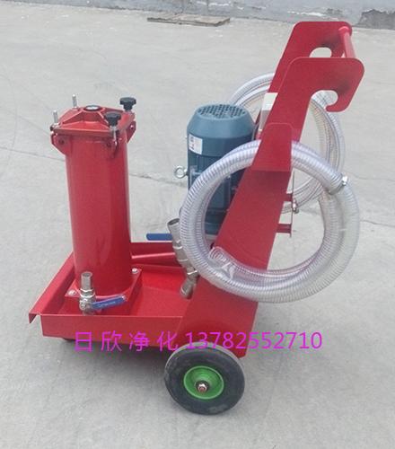 滤芯OFU10V2N2B03B贺德克过滤机工业齿轮油国产化