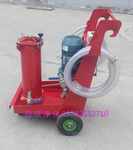 贺德克滤油车国产化工业齿轮油OFU10V2N2B20B过滤器