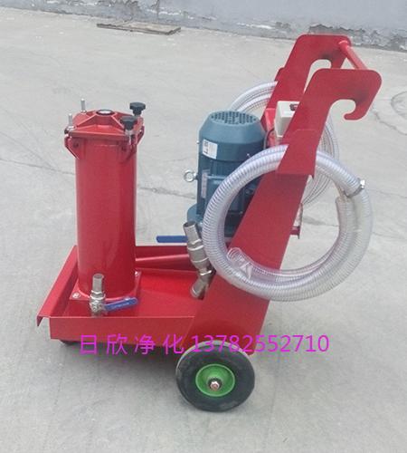国产化HYDAC过滤机润滑油净化OFU10P1N3B05B
