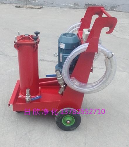 国产化OFU10V2N2B05B工业齿轮油净化设备HYDAC滤油车
