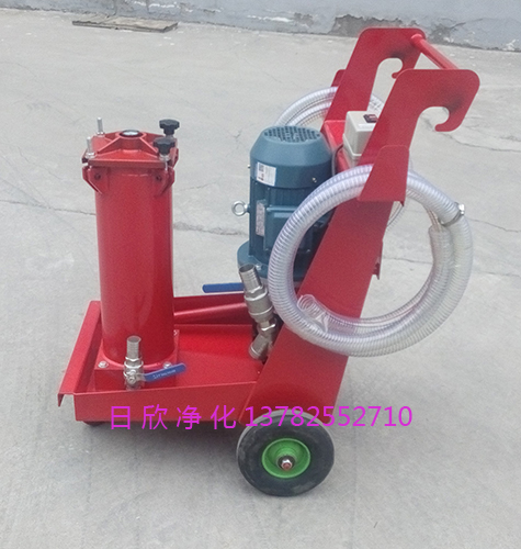 HYDAC滤油机OFU10P1N3B40B汽轮机油过滤器替代