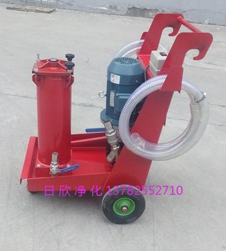 OFU10P1N2B03B齿轮油国产化HYDAC滤油车滤油机
