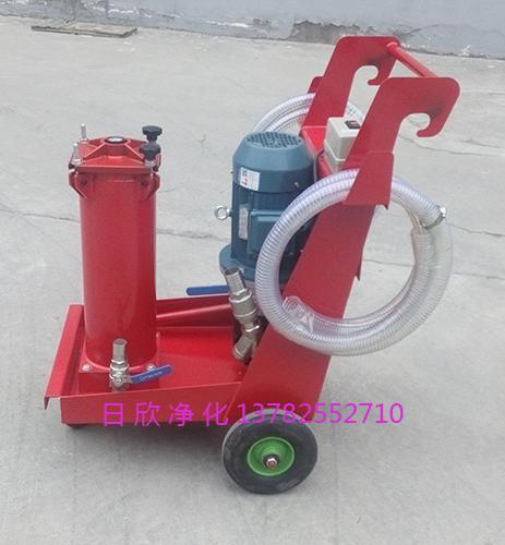 HYDAC滤油车国产化润滑油OFU10P1N2B03B日欣净化