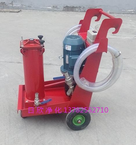 过滤器OFU10P2N2B20B贺德克滤油机工业齿轮油国产化