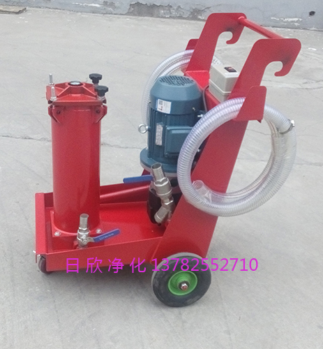 齿轮油贺德克净油机国产化过滤器OFU10V1N2B03B
