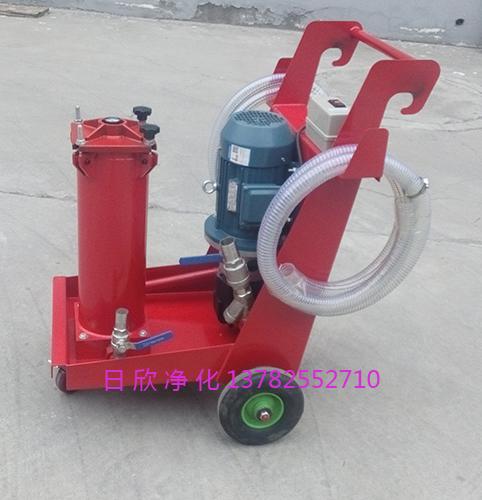 HYDAC滤油机替代滤芯OFU10V1N3B40B润滑油