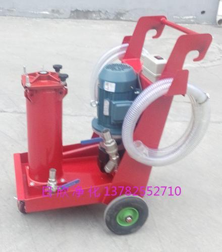 滤油车OFU10P2N2B40B液压油滤油机厂家替代