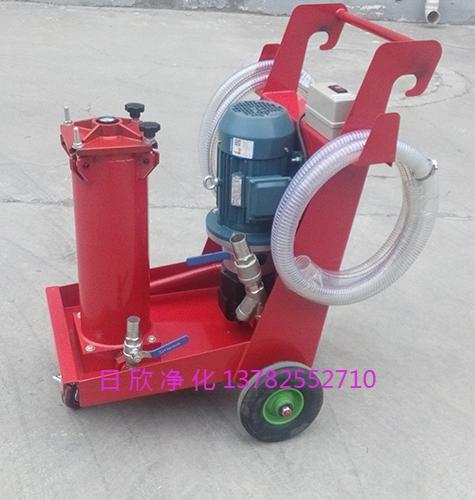 替代OFU10V2N3B03B净化设备贺德克净油机液压油
