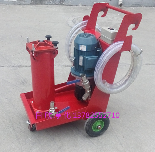 OFU10V2N3B10B贺德克滤油车工业齿轮油滤油机厂家替代