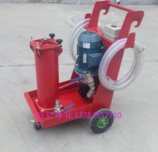 滤油机厂家国产化过滤器OFU10P2N3B05BHYDAC过滤机工业齿轮油