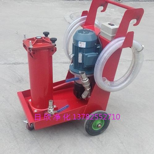 日欣净化贺德克滤油车国产化OFU10P1N2B05B齿轮油