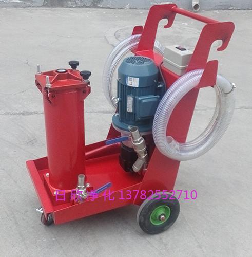 国产化OFU10P1N3B10B净油机润滑油过滤器